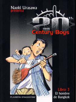 20thcenturyboys03g.jpg