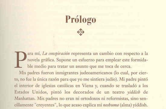 prologueisner.jpg