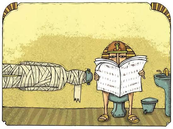 Bano-egipto.jpg