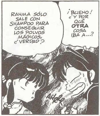 ranma203.jpg