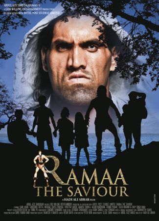 Ramaa-The-Saviour.jpg