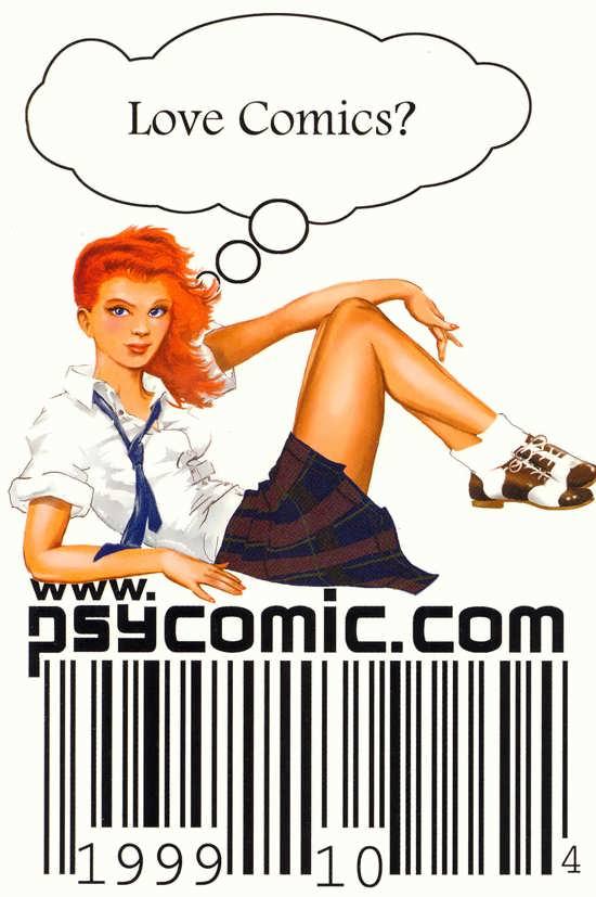 psycomic02.jpg