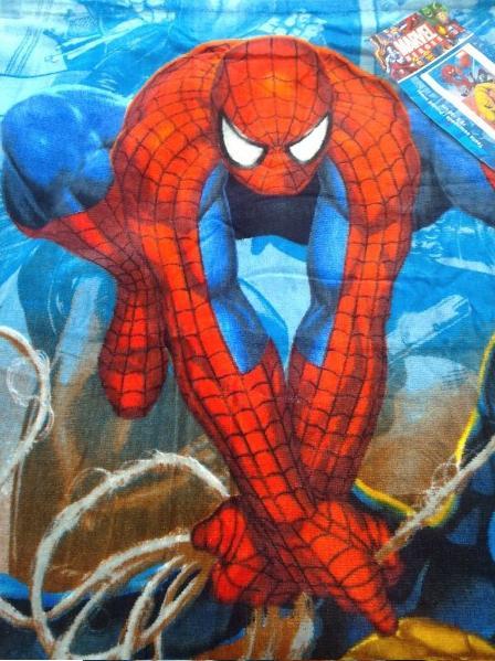 spidertowel2.jpg