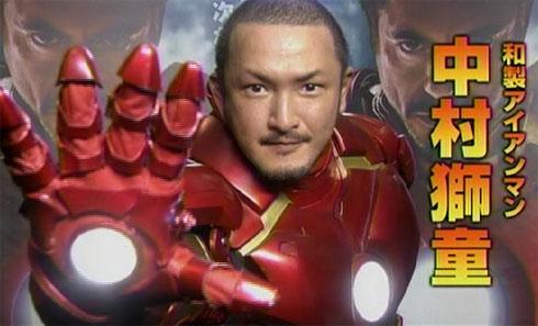 japanese-iron-man-nakamura.jpg