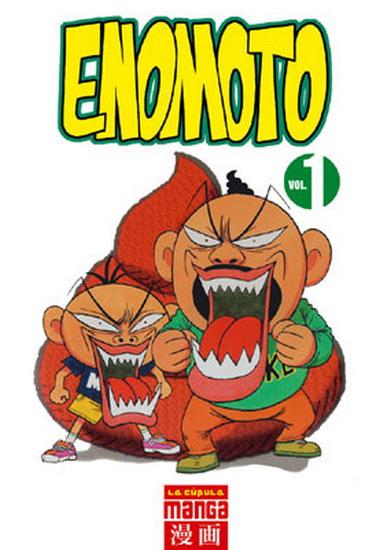 enomoto_-_la_cupula_01