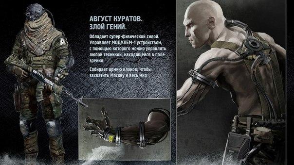 kinopoisk.ru-Zaschitniki-2576574