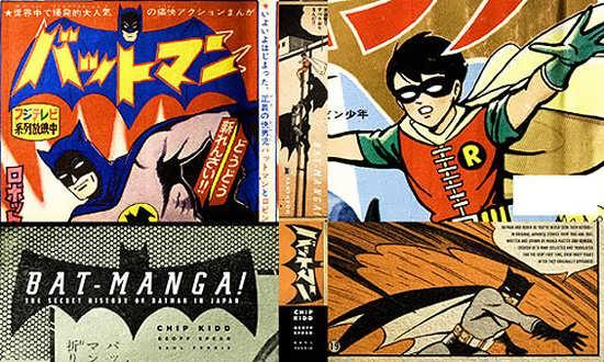 bat_manga_hc_565.jpg