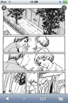 digital-manga.jpg