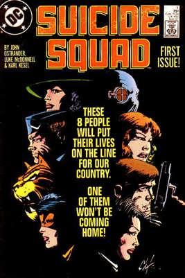 04_suicide_squad_1.jpg