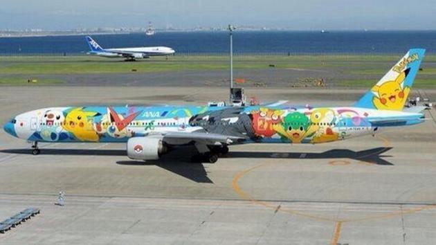 avion-mundial.jpg