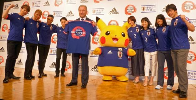pikachu-mundial.jpg